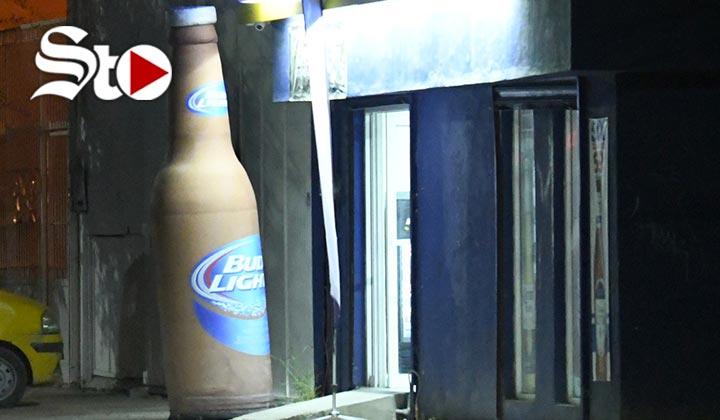 Buscan acuerdo regional en horario de alcoholes