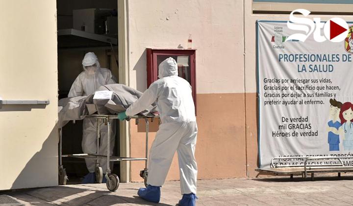 HG de Torreón se mantiene a la baja de pacientes COVID
