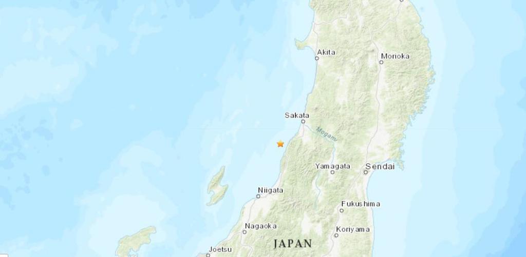 Evacuan a residentes de zona costera de Japón tras sismo