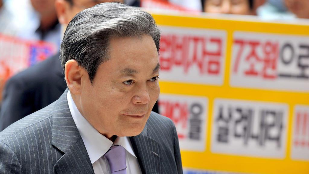 Lee Kun-hee, presidente de Samsung fallece a los 78 años. Noticias en tiempo real